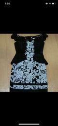 anラグジュアリードレス