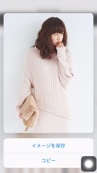 「新品」coco deal 雑誌掲載ニット