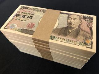 景品 フットサル大会 100万円札束 10束 ダミー