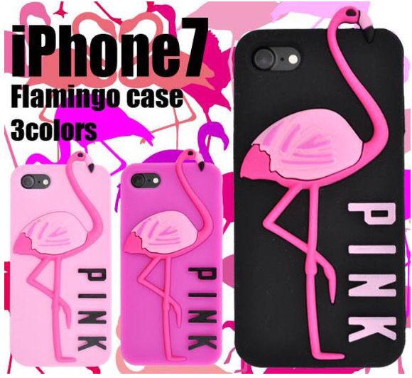 フラミンゴ iPhone7/8ケース