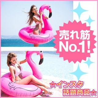 浮き輪 フラミンゴ  うきわ  120 ビーチ プール