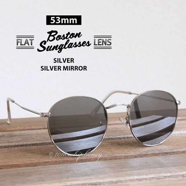 ラウンドボストン サングラス 銀縁シルバーミラー53mm