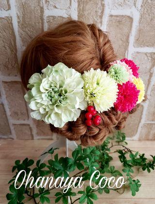 ポップカラーマムとダリアの髪飾り8点Set No237
