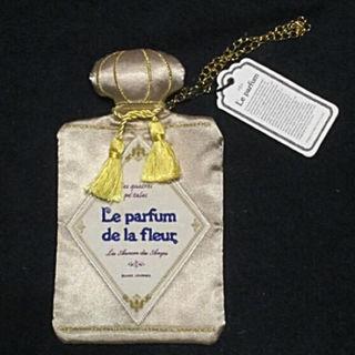 新品 タグ付きLe parfum ティッシュポーチ