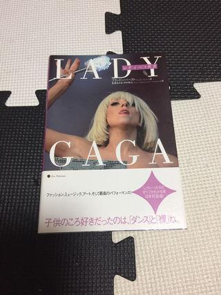 ほぼ新品本『LADY GAGA』