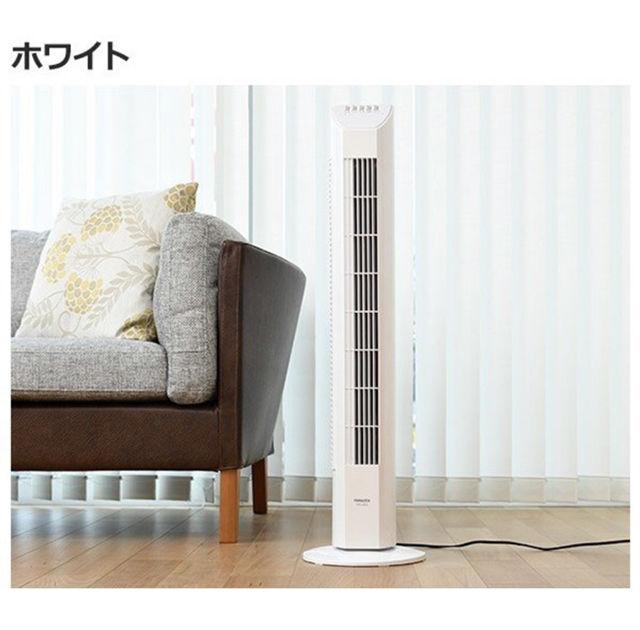 扇風機 スリムファン 扇風機 風量3段階 (リモコン)