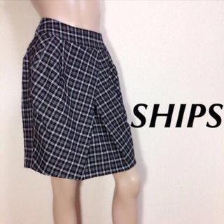 鉄板シップス ツイードデザインスカート