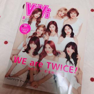TWICE ViVi 雑誌