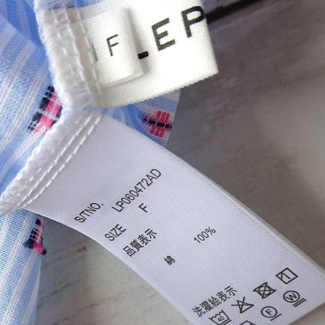 新品!レプシィムスキッパーカット×ストライプ×刺繍シャツ