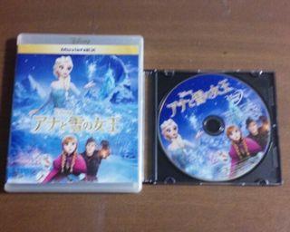 DVD ディズニー アナと雪の女王