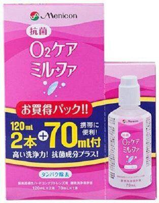 メニコン抗菌O2ケアミル+フア