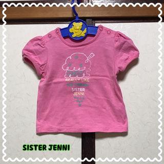 SISTER JENNITシャツ