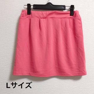 【コメントで値引き】スカート