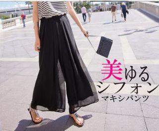 韓国ファッション シフォン マキシパンツ ガウチョパンツ