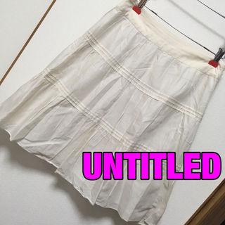 UNTITLEDシフォン膝丈スカート