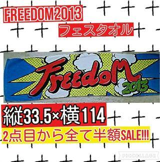 【2点目から全て半額SALE】 Freedom2013