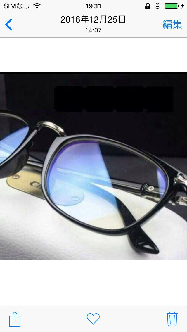 新品最安値送料込みハイクオリティー伊達だて眼鏡