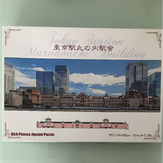 東京駅丸の内駅舎パズル(954ピース)
