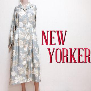 おしゃれ着ニューヨーカー お呼ばれロングワンピース