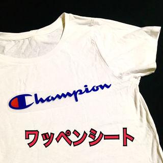 アイロン ワッペン シート チャンピオン Champion
