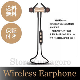 iPhone android Bluetooth イヤホン