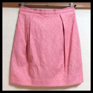 リランドチュール【新品】スカート