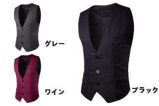 メンズ フォーマル ベスト ビジネス スーツに似合う5015