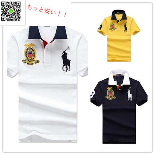カスタム スリム フィット メッシュ ポロシャツ(iiMK(アイエムケー) ) - フリマアプリ&サイトShoppies[ショッピーズ]