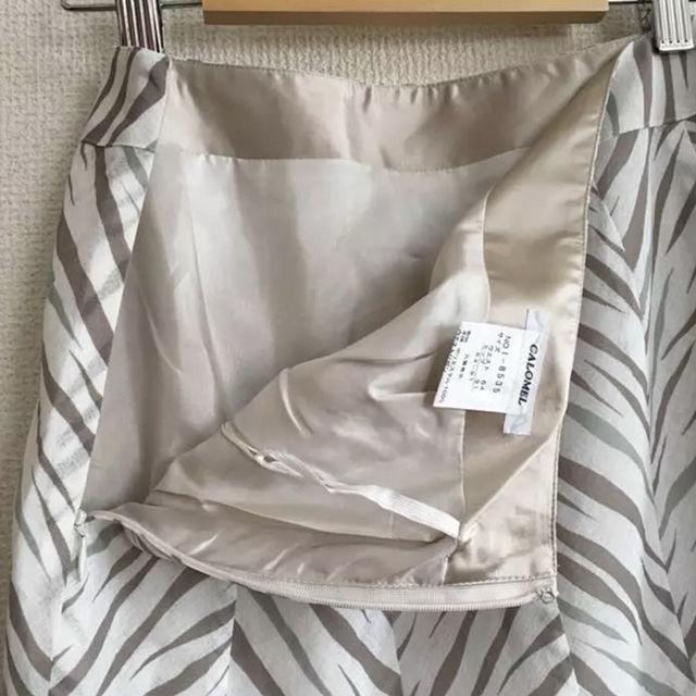 新品 タグ付き 爽やかゼブラ柄スカート