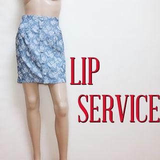 極美ラインリップサービス 刺繍フラワーストレッチスカート