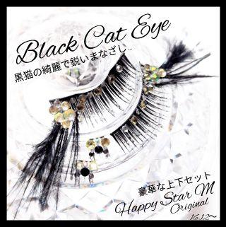 Black Cat Eyepartyまつげ