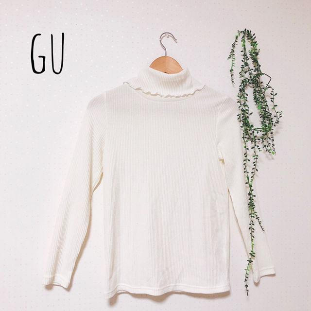 gu フリルネック トップス(GU(ジーユー) ) - フリマアプリ&サイトShoppies[ショッピーズ]