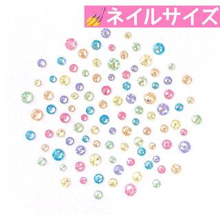 ネイルサイズ【スワロフスキー】パステルカラーmix 100粒