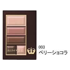 リンメル ショコラスゥイート アイズ003