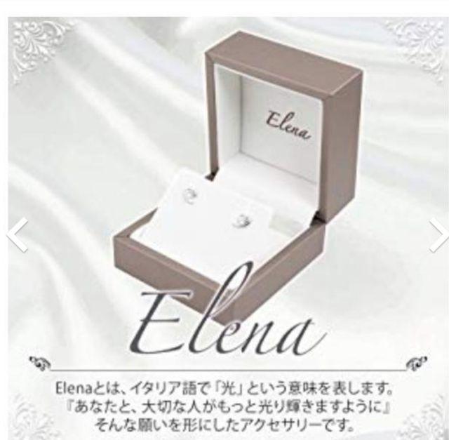 大人気Elenaハートピアス  CZダイヤ・専用BOX付き