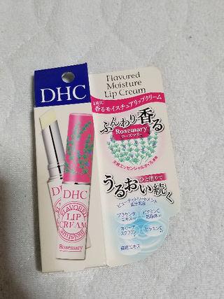 DHC香るモイスチュアリップクリーム1.5g