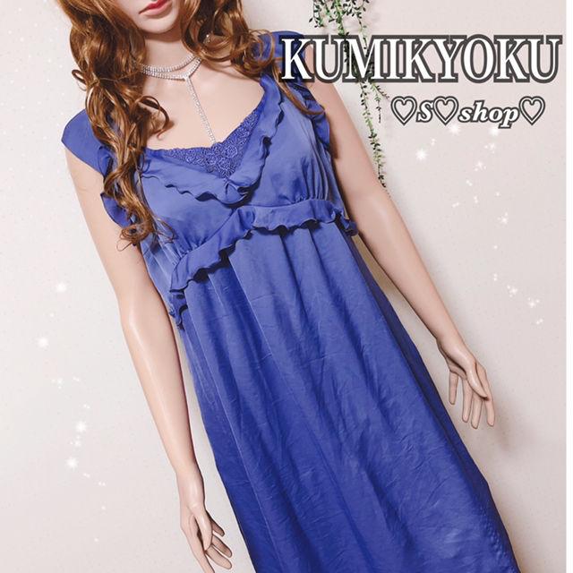 KUMIKYOKU鮮やかブルーフラワーレース膝下ドレス(組曲(クミキョク) ) - フリマアプリ&サイトShoppies[ショッピーズ]