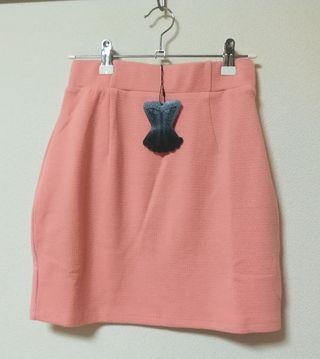 riendaタイトスカート