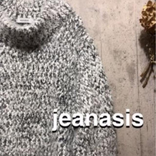 JEANASIS フェザーヤーン プルオーバーニット