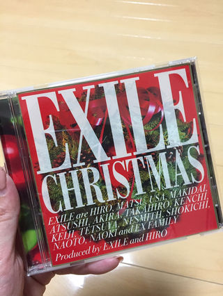 EXILE CD