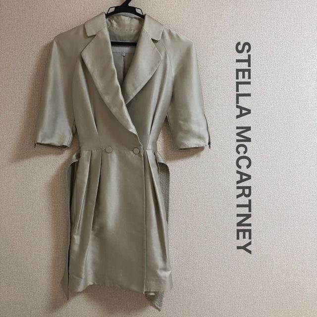 ステラマッカートニー / スプリングコート(STELLA McCARTNEY(ステラ マッカートニー) ) - フリマアプリ&サイトShoppies[ショッピーズ]