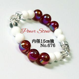 【No.676】絆を深める天然石ブレスレット