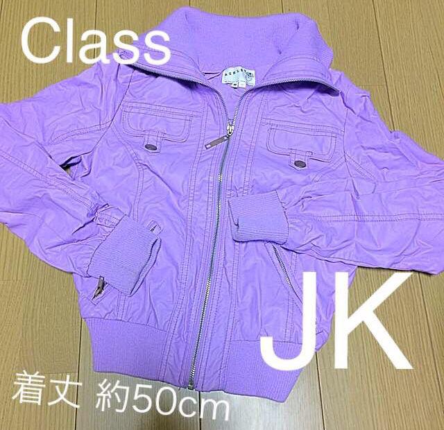 Class Barbie JAKET(Class(クラス) ) - フリマアプリ&サイトShoppies[ショッピーズ]