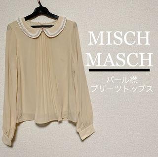 MISCH MASCHパール襟ブラウス