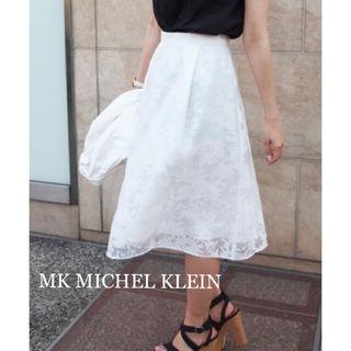 定価16200円MICHEL KLEINフラワーフレア