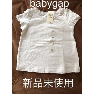 583 babygap Tシャツ 新品未使用
