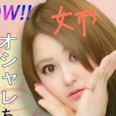 ミサミサ<img src = https://image.shoppies.jp/res/img_m/emoji/e2/f378.gif  style=border-style:none;>