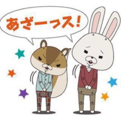 iori<img src = https://image.shoppies.jp/res/img_m/emoji/e2/f774.gif  style=border-style:none;>□