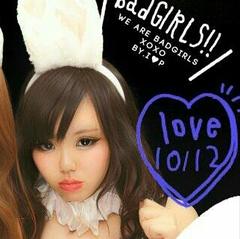 ゜+.かにャ姫<img src = https://image.shoppies.jp/res/img_m/emoji/i2/f8ee.gif  style=border-style:none;>