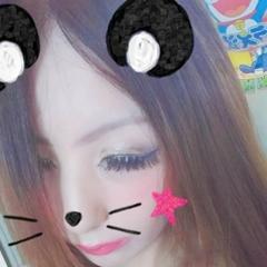 ayachiru